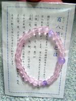 Dsc00587burogu_2