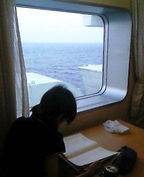 (くう)勉強中!
