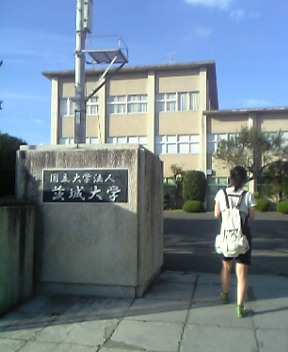 茨城大学見学中!