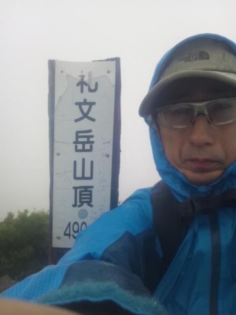 礼文岳山頂