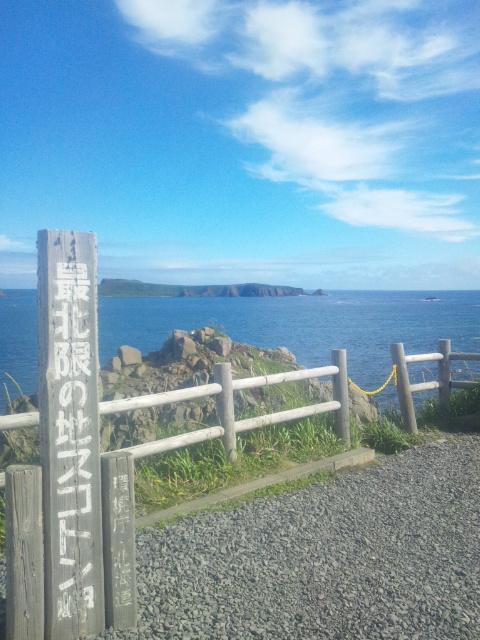 最北端の地スコトン岬
